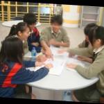 籌備活動會議2