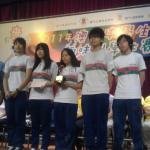 獲獎高中組同學上台領取獎項