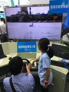 首款網絡控制無人船1
