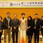 獲獎同學與頒獎嘉賓及老師合照 (2)