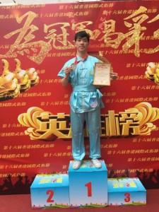 李安俊獲獎照片