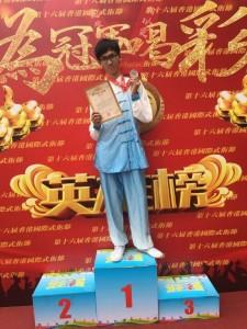 蘇洛賢獲獎照片