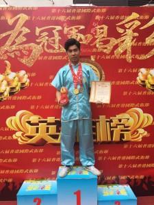 馮浩文獲獎照片