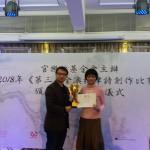 恭賀中文科劉曉雲老師奪格律詩賽冠軍