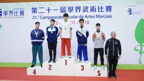 恭賀武術課程同學在第二十一屆學界武術比賽奪得佳績