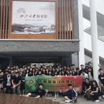 高三同學畢業旅行收獲豐