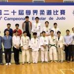 第二十屆學界柔道比賽合照
